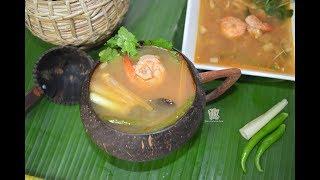 মজাদার টম ইয়াম সুপ রেসিপি ।। Bangladeshi Restaurant Style Tom Yum Soup।। Thai Chinese Soup Recipe