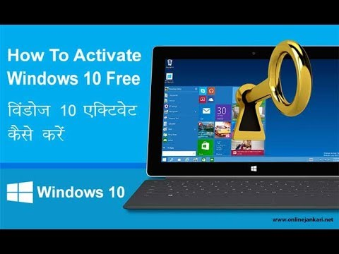 How to activate windows 10 pro home enterprise free in hindiurdu how to activate windows 10 pro home enterprise free in hindiurdu online jankari ccuart Choice Image
