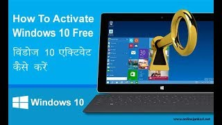 How to Activate Windows 10 Pro / Home/ Enterprise Free In Hindi/Urdu