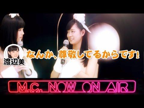 その3【M09 SPMC】〈AKB48 バラの儀式〉「ときめきアンティーク」公演後のスペシャルMC