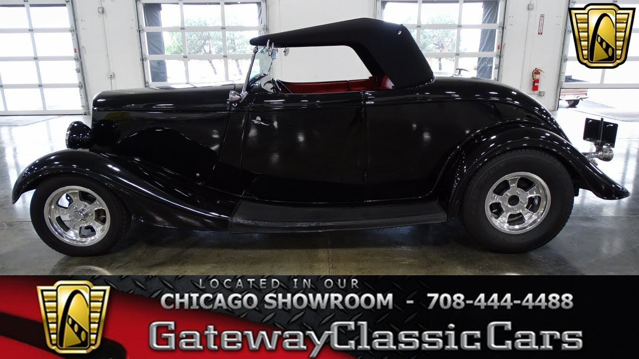1933 Ford Roadster Gateway Classic Cars Chicago #1317 - YouTube