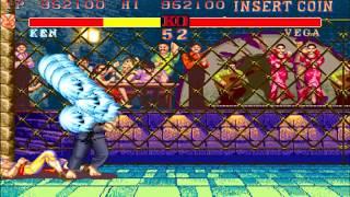 Street Fighter II Champion Arcade Koryu Edition - Subdue the Dragon - 降龍