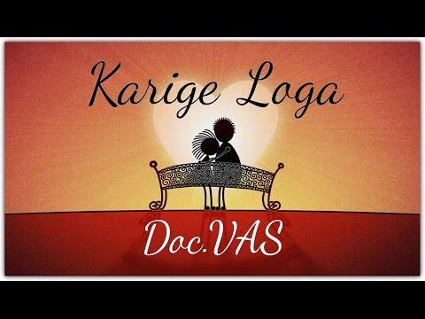 Karige Loga || Guitar Cover || Arya 2 || Doc.VAS || 2017