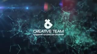 Создание сайтов в Алматы - Creative Team