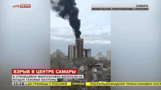 видео Утеплители в Самаре