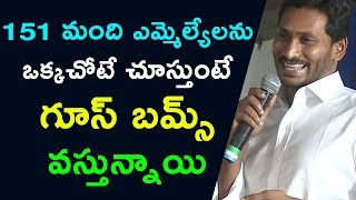 YSRCP Chief YS Jagan in Legislative party meeting at Tadepalli party office