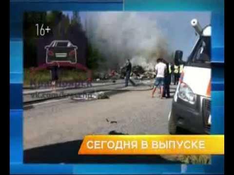 | 7 канал Красноярск