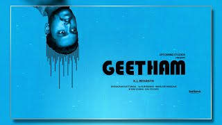 Gambar cover Geetham | K L Revanth | Sreenathan Kattungal |Official Lyric Video