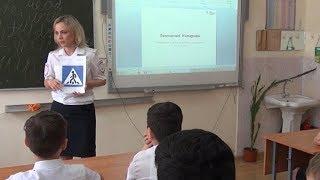 Открытый урок кибербезопасности провели школьникам Краснодара