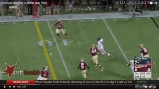 RSP Boiler Room No. 60: QB Chad Kelly (Ole MIss)