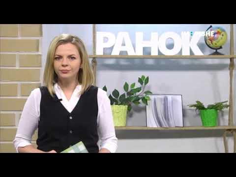Телеканал UA: Рівне: 15.11.2019. Новини. 08:30