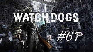 Watch Dogs - Wie geht das mit den QR-Codes #67