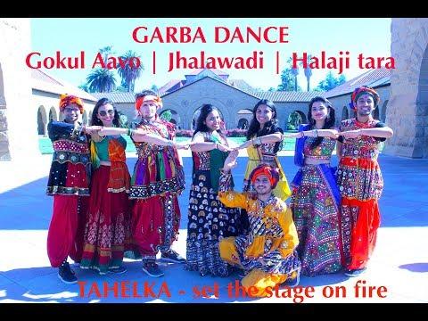 Gujarati Garba Dance | Gokul aavo Girdhari | Jhalawadi Jabri | Halaji tara haath vakhanu