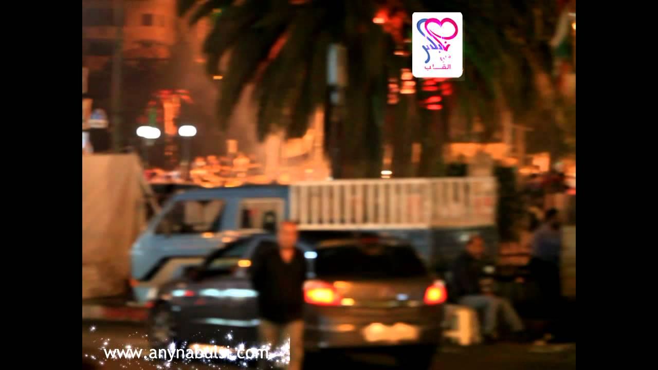 اجواء رمضان والعيد في مدينة نابلس.mp4