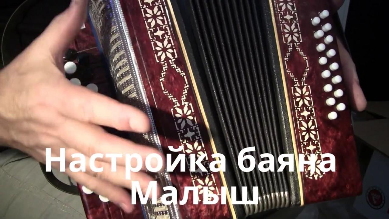 Музыкальная игрушка janod
