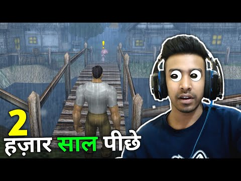 YEH KAHA AAGAYE HUM!!! | EARTH AND LEGENDS FUNNY GAMEPLAY #1