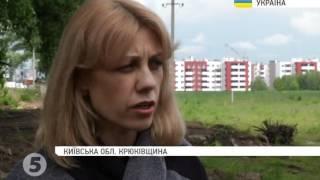 На Київщині замість бійців АТО землю отримали забудовники. Сюжет(, 2016-05-20T17:03:57.000Z)