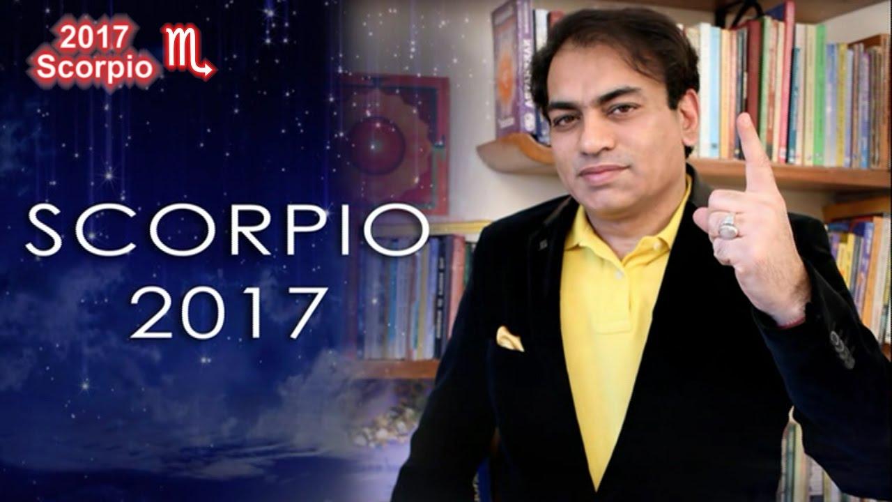 ANUPAM V KAPIL#GEMINI#2017 HOROSCOPE - YouTube