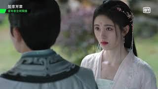 《如意芳霏》徐晉想讓傅容吃醋失敗 小夫妻鬥嘴超可愛 愛奇藝