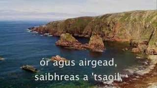 Irish song - Trasna na dTonnta