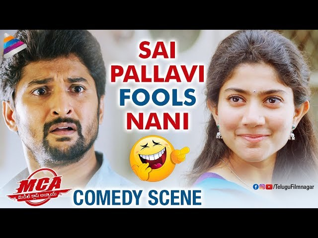 MCA Movie BEST COMEDY Scene | Sai Pallavi Fools Nani | 2018 Latest Telugu Movies | Telugu FilmNagar