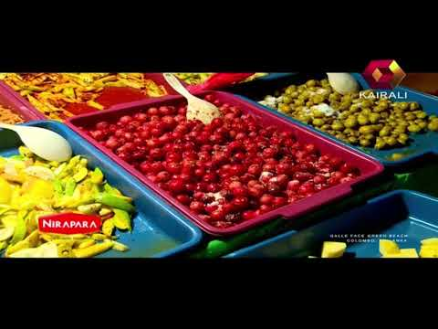 Flavours Of Srilanka | 28th January 2018 |  Full Episode