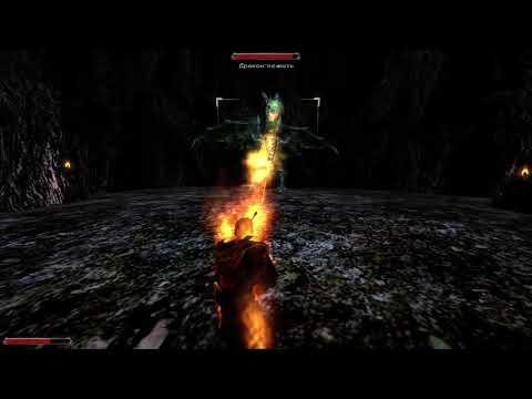 Gothic II: Gold Edition - Огненный дождь и дракон-нежить