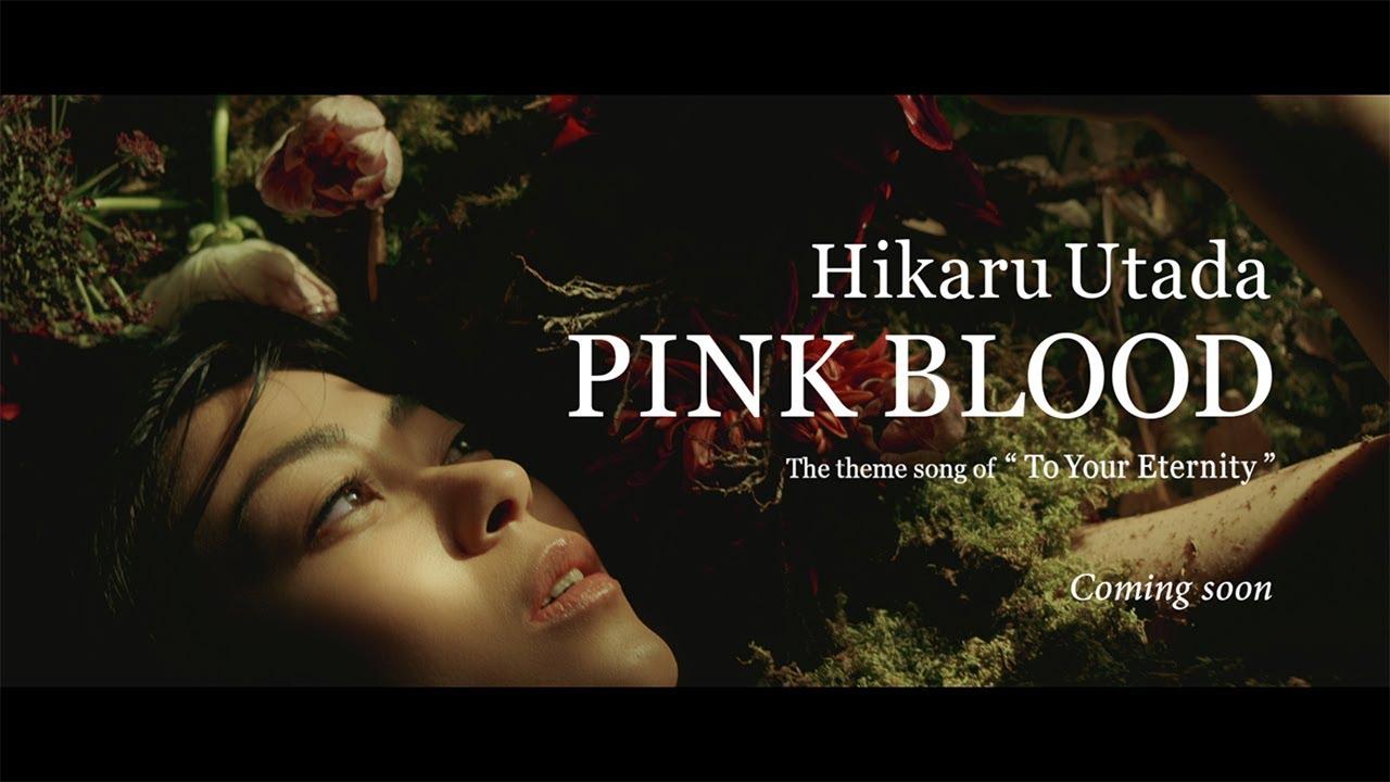 """MIRA EL TEASER DEL MV """"PINK BLOOD"""" DE HIKARU UTADA"""