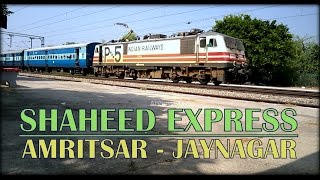 WAP5 suddenly stops with SHAHEED EXPRESS | Alarm Chain Pulling | Hard Braking