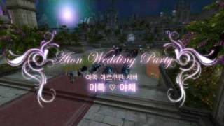 Aion KOR - Asmodian Wedding Party