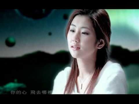 S.H.E - Bie Shuo Dui Bu Qi [MV]