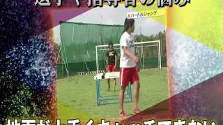 円盤投げ トレーニング 『高校三冠など』の名監督が教える練習法