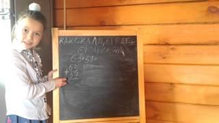 Сложение двузначных чисел столбиком
