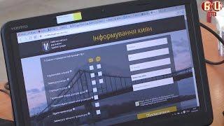 В Білій Церкві розробляється офіційний веб-портал міста(05 серпня відбулась робоча нарада щодо розробки електронної муніципальної системи «Портал міста» та електр..., 2016-08-10T15:58:51.000Z)