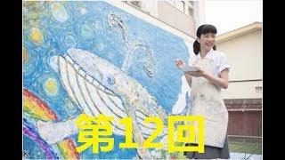 4月14日(土) 08:00〜08:15 鈴愛(矢崎由紗)の片耳失聴が宣告されて以来...