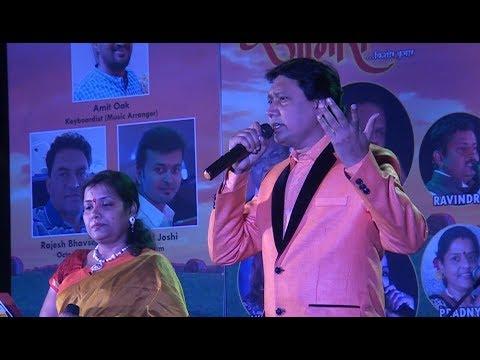 Chirodini Tumi Je Aamar ( Bengali ) By Deepak Dhatrak & Shalini Saha