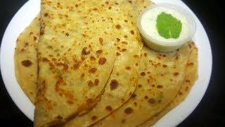 Aloo Paratha Recipe / Potato Stuffed Paratha / Perfect Aloo Ka Paratha
