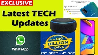 top tech updates of the day   Latest technology news of the day  Top technology news of the day