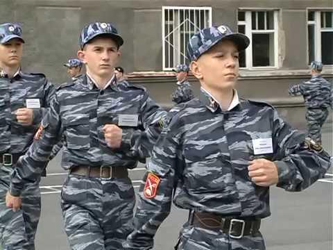 Кадетская школа полиции (КкМВД)