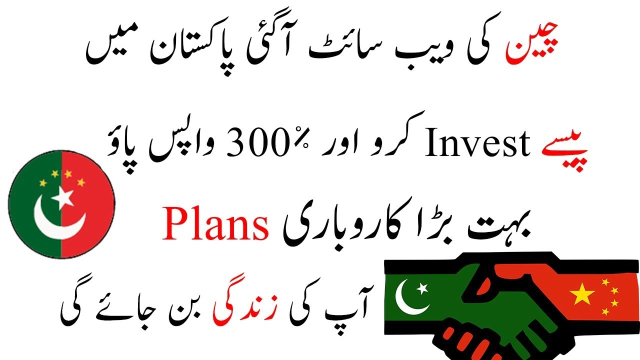 How To Earn Money Online In Pakistan With Investment 2018 || How To Work On Lateepay ||