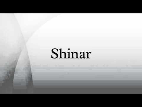 Shinar