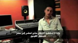 تامر حسني وياسر رشدي في اغنية اجمل هدية2011