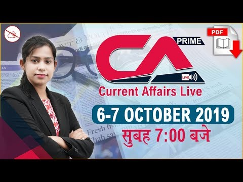 Current Affairs Live At 7:00 Am | 06-07 October 2019 | UPSC, SSC, Railway, RBI, SBI, IBPS