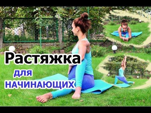 Упражнения на группы -