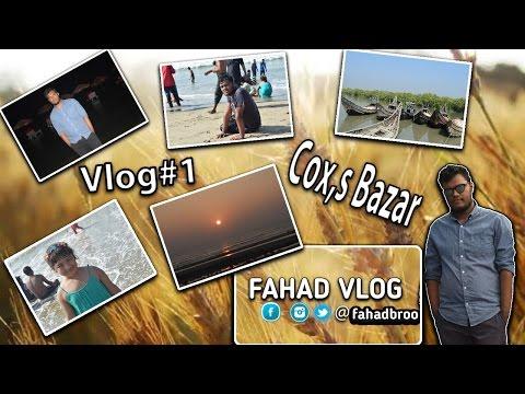 Vlog - #1   Cox Bazar   Bangladesh   Fahad Vlog   2k17 Tur Vlog