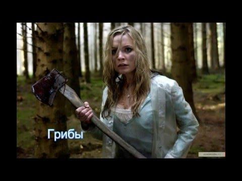 ТОП-10 фильмов ужасов с неожиданной развязкой.Часть 2