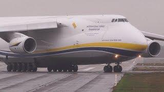 Antonov AN-124 - Monster-Cargo Frachtflugzeug endlich am DUS Flughafen Düsseldorf gelandet
