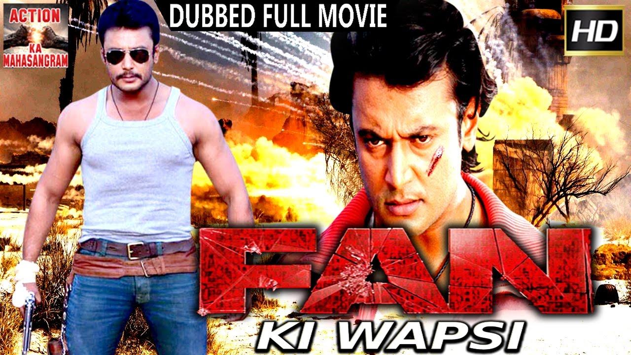 Fan Ki Wapsi L 2016 L South Indian Movie Dubbed Hindi Hd Full Movie