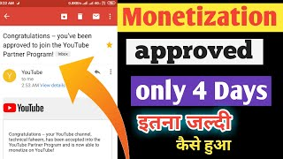 Monetization approved only 4 Days || how to approve monetization in 4Days by technicalfaheem
