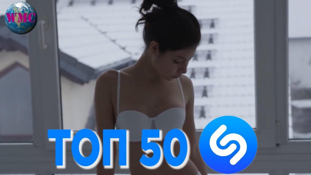 Лучшие из 2019 Января 50 Лучшие Песни